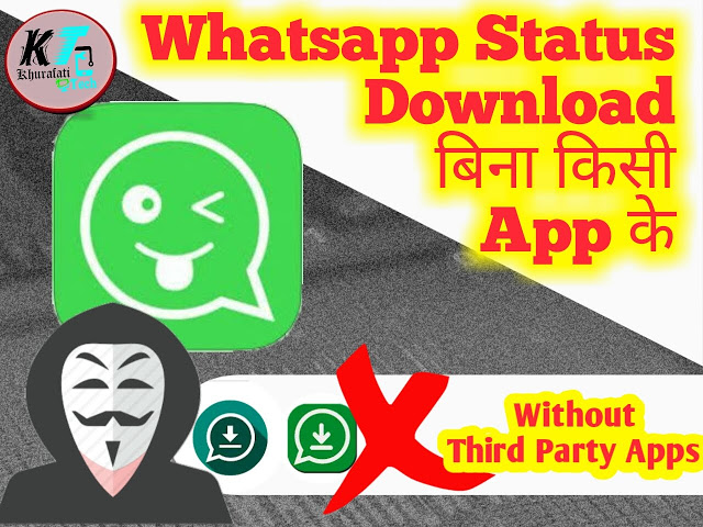 download Whatsapp Statuses