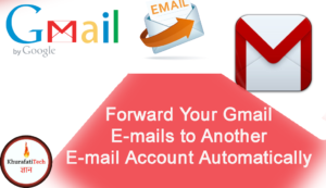 How to forward emails to other email account