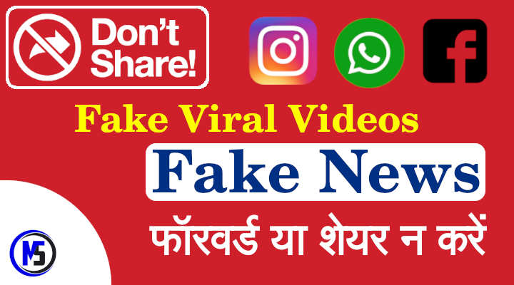 Stop Forwarding Fake News and Viral Fake Videos