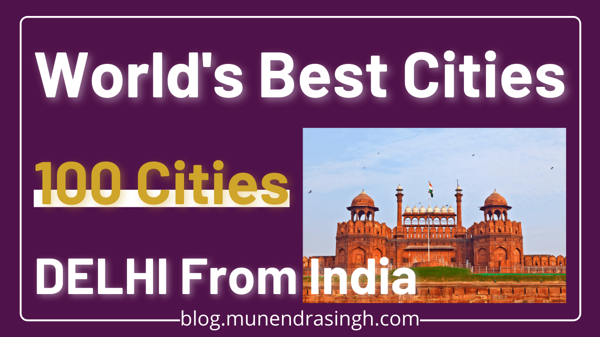 World's Best Cities | 100 Cities In Hindi